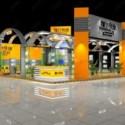 Scene Shop Exhibition Interior Scene