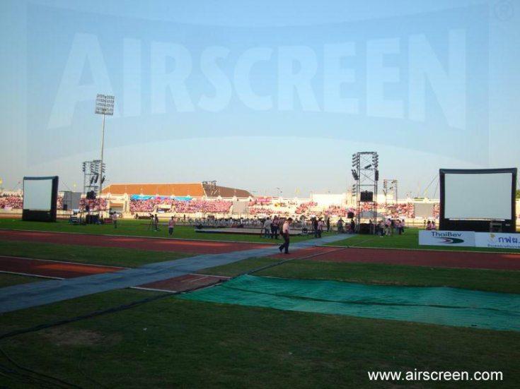 AIRSCREEN open air cinema