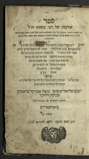 BM517-O8-1708-Title