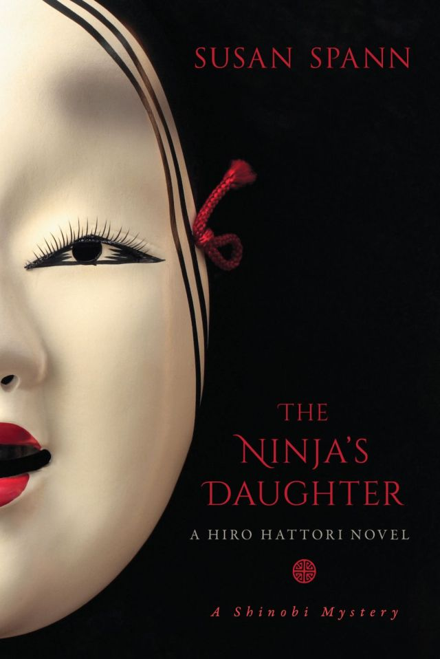 THE NINJA'S DAUGHTER BY SUSAN SPANN: BLOG TOUR