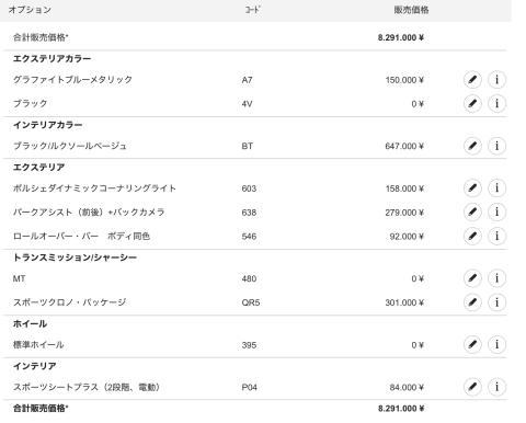 スクリーンショット 2016-03-20 22.39.22