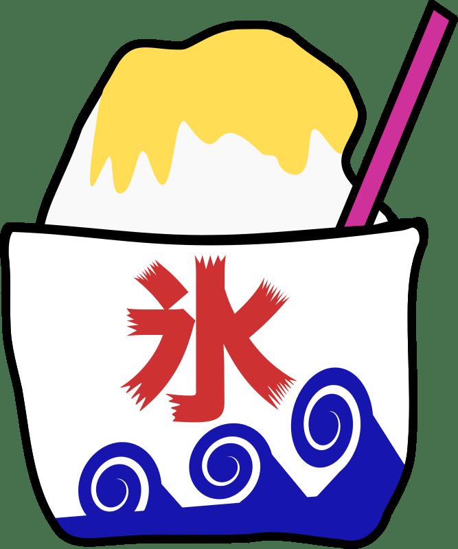 Chinese Culture Symbols Clip Art