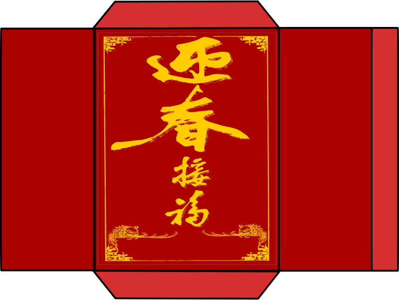 Chinese New Year Money Envelope Template