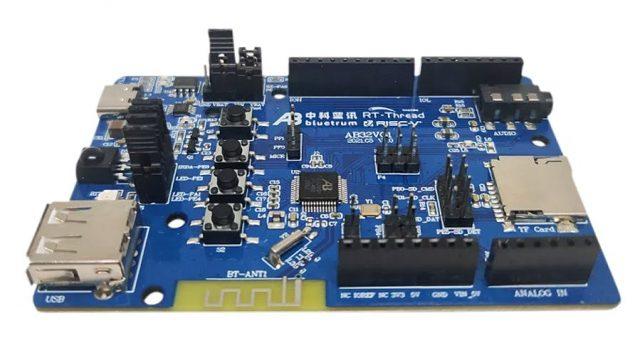 BLUETRUM AB32VG1 Development Board