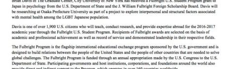 Brian Davis receives Fulbright Award