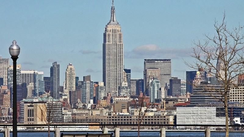 new york pass visite new york pas cher