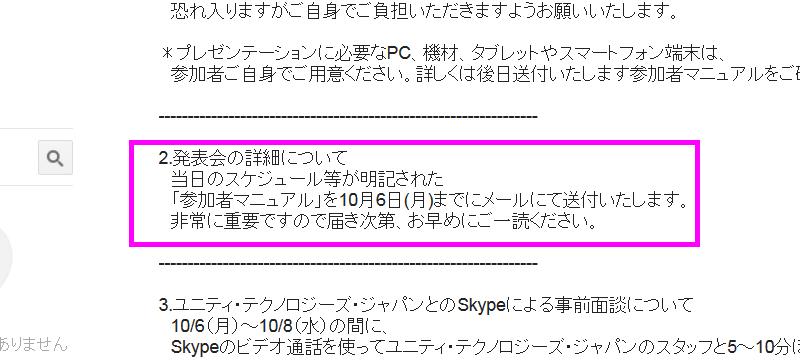 GameCreator_16