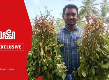 farmer-be-graduate-quits-ford-company-job-rs-5-lakh-income