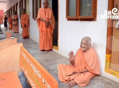 100-years-of-liberation-andhra-monastery-that- allowed-non-brahmin-women