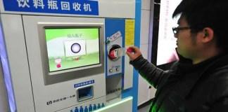 pechino metro