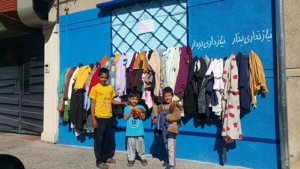 Wall of kindness Iran