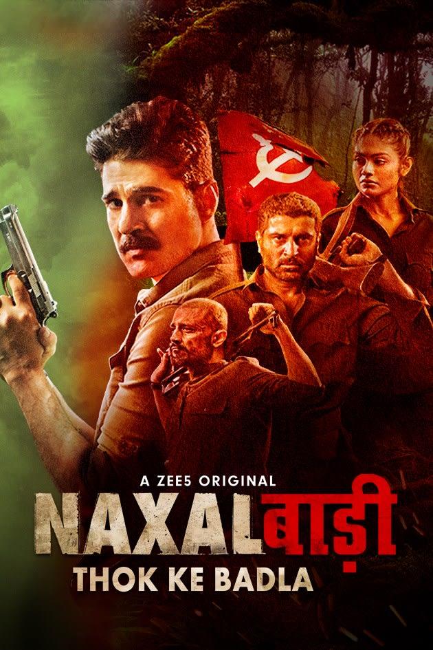 Naxalbari Season 1 Complete