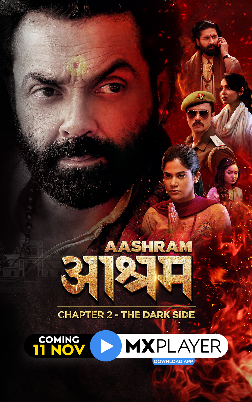 Ashram Season 2 Complete