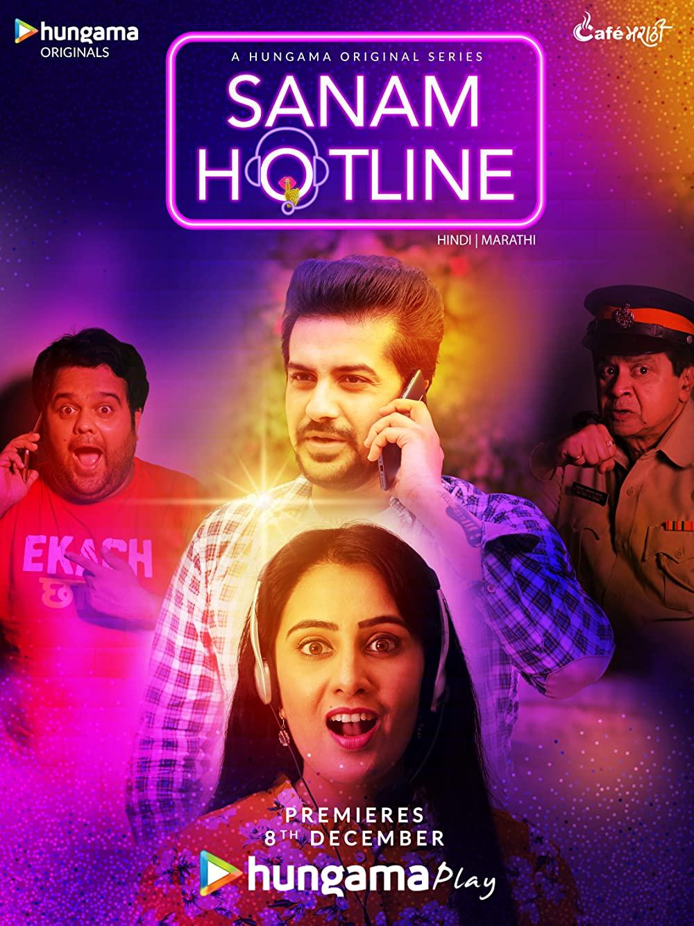 Sanam Hotline Season 1 Complete
