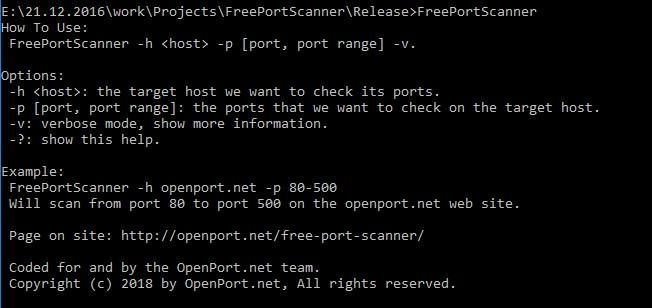 free port scanner help screen