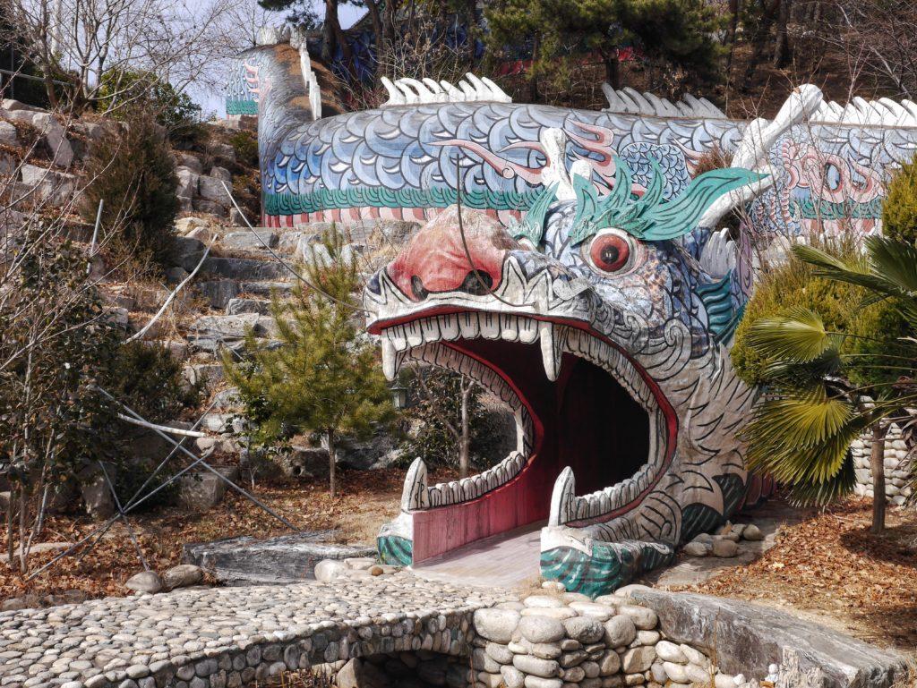 Dragon's Maw
