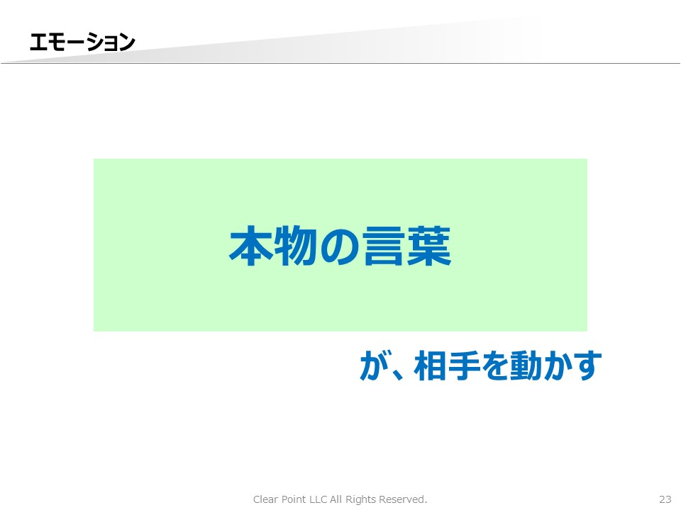 【7/1 第8講 プレゼンテーション】終了