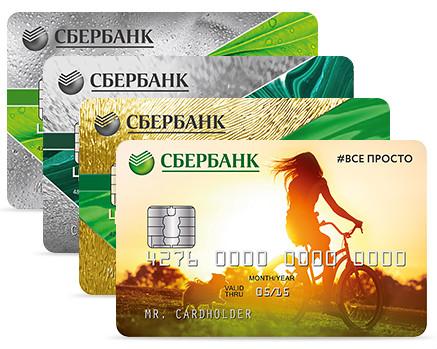 кредит на 600000 рублей в сбербанке калькулятор