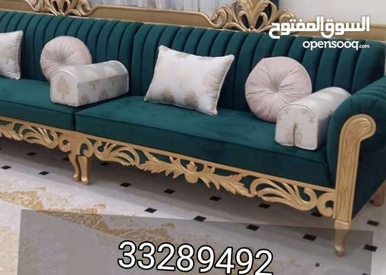 New Take This Another Colors I New Making Sofa 122904122 Opensooq