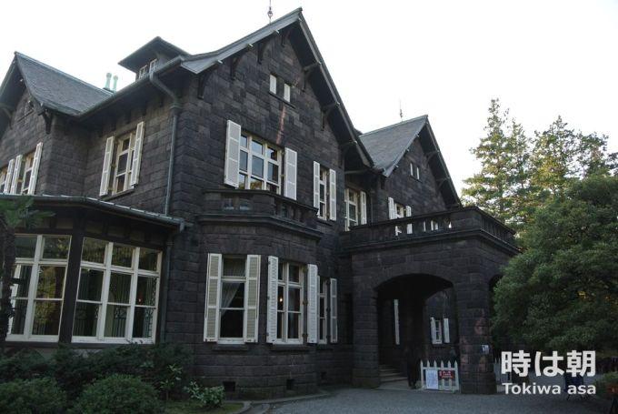 旧古河邸 玄関側