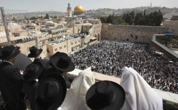 UNESCO Backs Motion Nullifying Jewish Ties to Temple Mount