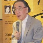 神奈川県民ホール開館40周年記念 オペラ《金閣寺》制作発表会レポート