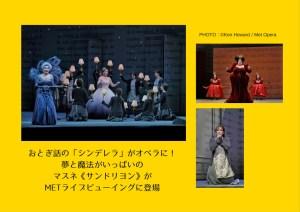 清新なアプローチで紡ぐブルックナー、大地を揺るがすロシア音楽―新日本フィル・4月公演レポート
