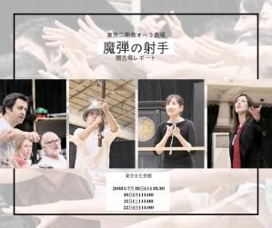 プラッソンが魅せるフランス音楽の真髄、ファレッタが導く重厚アメリカン・プロ―新日本フィル・5月公演レポート