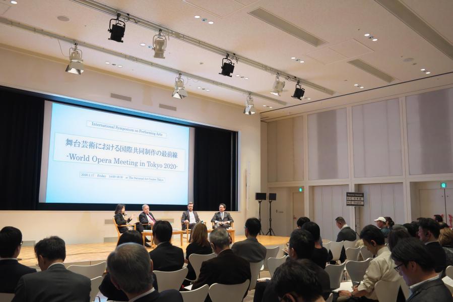 「実演芸術国際シンポジウム 舞台芸術における国際共同制作の最前線World Opera Meeting in Tokyo 2020」レポート