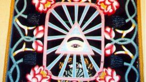 The Cao Dai Eye in Tân Ba