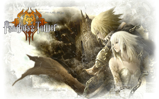 Pandora's Tower | Logo