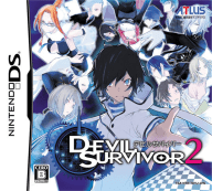 Devil Survivor 2 Box | oprainfall