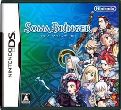 Soma bringer ds english