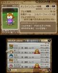 Dragon Quest 3DS App Screenshot 1