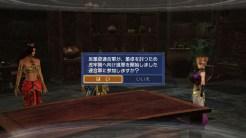 DW7Empires ScreenShot6