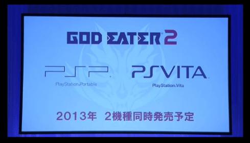 Tokyo Game Show 2012 trailer