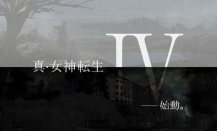 shin megami tensei 4 logo