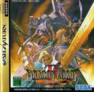 Dragon Force Saturn Import #3