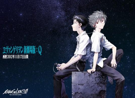 Hideaki Anno| Evangelion 3.0 Shinji and Kaworu Poster