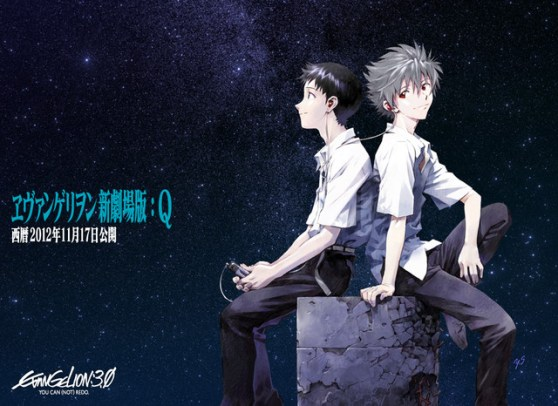Evangelion 3.0 Shinji and Kaworu Poster