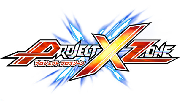 Project X Zone | Logo