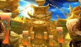 MH4 - Golden Town