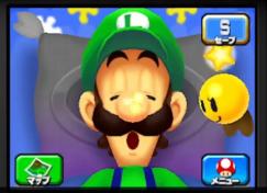Mario and Luigi Dream Team Sleeping