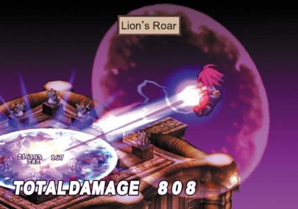 Disgaea 2: Cursed Memories | Lion's Roar skill