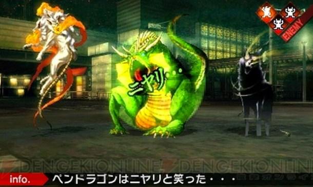 Shin Megami Tensei IV Smile