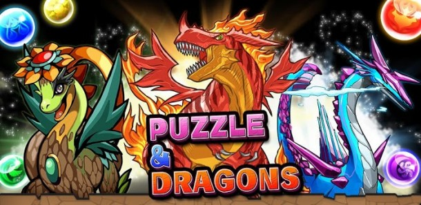 Puzzle & Dragons logo Puzzle & Dragons Z