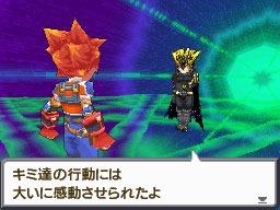 SaGa 3: Jikuu no Hasha   Dune and the Wanderer