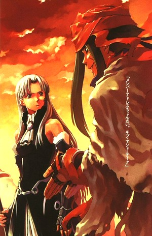 OPINION:  hack//When Gaming and Anime Collide—Part 1