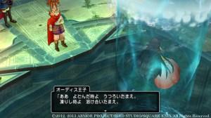 Dragon Quest X | Wii U Screenshot