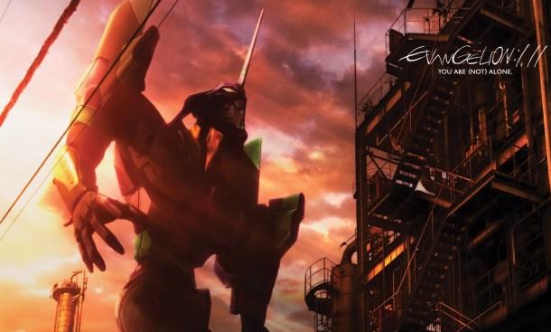 Evangelion 1.11 poster